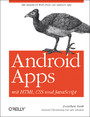 Android Apps mit HTML, CSS und JavaScript - Mit Standard-Web-Tools zur nativen App